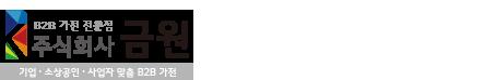 LG전자 B2B전문점 금원스마트미디어